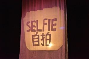 Selfie_Secondary_gauze_R